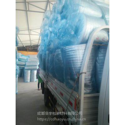甘孜复合地暖反射膜批量供应