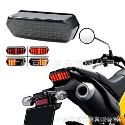 新款摩托车改装件LED刹车灯带转向灯功能MSX125 CBR650F CTX700