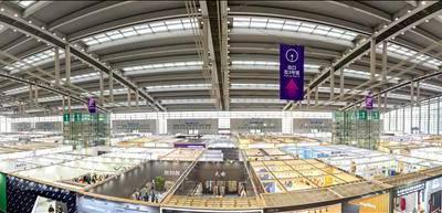 服装供应链展展位图 fs深圳国际服装供应链博览会