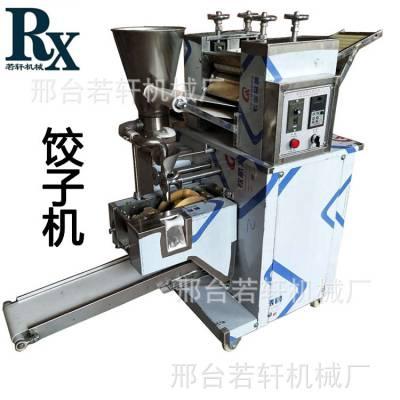 包子机 小型 全自动 馅饼机 仿手工饺子机 糍粑成型机 创业设备