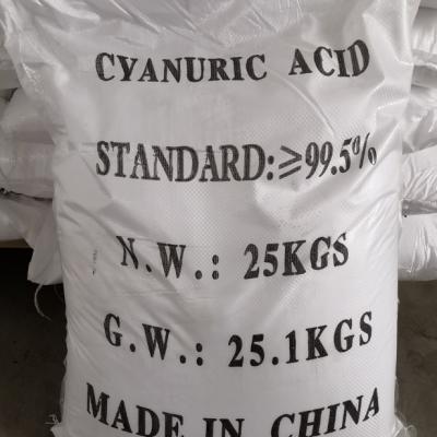 氨基磺酸厂家 山东氨基磺酸生产厂家