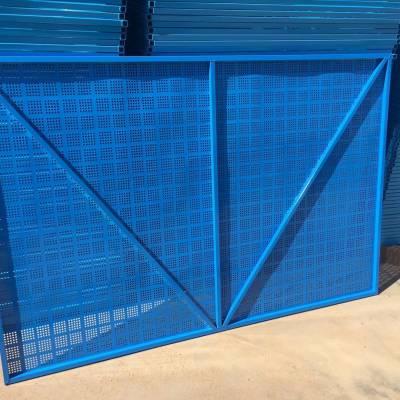 工地专用镀锌冲孔网蓝色提升爬架网外架定型化网片安装