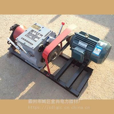 绞磨卷扬牵引机 机动绞磨机 电动绞磨机 3T5T8T