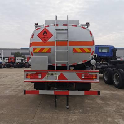 咸宁东风天龙前四后八18吨运油车经销点