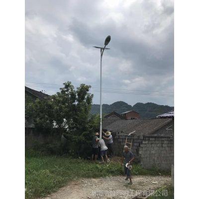益阳太阳能路灯价格 6米农村太阳能路灯安装 6米路灯价格表