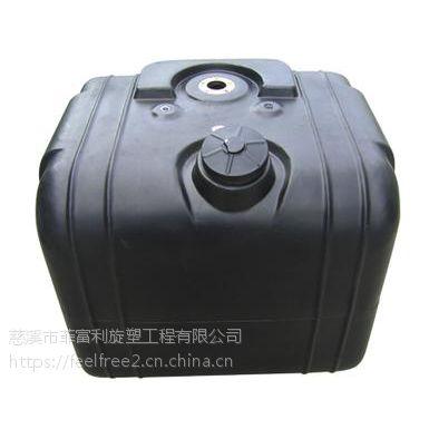 菲富利 摩托油箱 FFL-YX-C,柴油油箱 滚塑来图定制加工