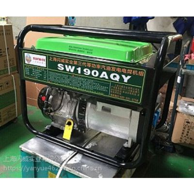 发电电焊机一体规格 190A汽油发电电焊机