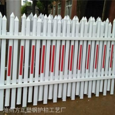 砖石漯河市配电房pvc护栏放心厂家