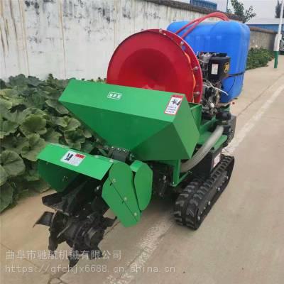 驰航机械 履带遥控式旋耕机 自走式施肥回填机 自走式果园开沟机 五种配套功能田园管理机