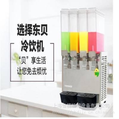 东贝冷热饮机,东贝8L冷热饮机,东贝LP8系列冷热饮机