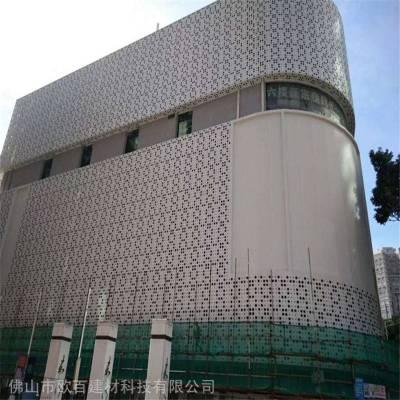 苏州冲孔铝单板厂家 苏州冲孔铝单板价格 免费测量出图