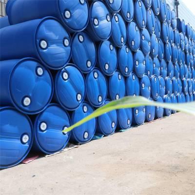 200升单/双环塑料桶200l液体原料用桶油桶全国批量销售