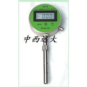 中西供应油料电导率仪(原型号YX1152) 型号:GM39-CM-08库号:M243001