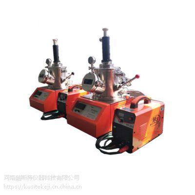 微型KDH-300金属熔炼炉小型熔炼炉酷斯特优质产品