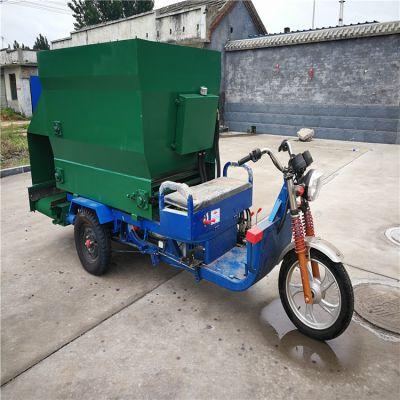 小型三轮喂羊撒料车 定制出口高度投料机 续航久电动撒料车