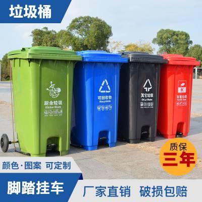 源头工厂 专业生产120升K型带脚踏户外垃圾桶 分类垃圾桶 济南垃圾桶 青岛垃圾桶 淄博垃圾桶