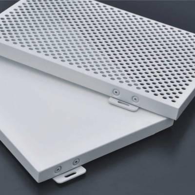 德宏弧形铝单板 2.5mm铝单板定做