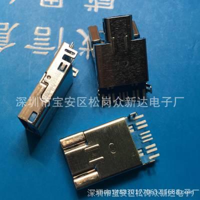 3.0直脚OTG公头掀盖式A公+Micro二合一公头 翻盖式9P贴板SMT蓝色