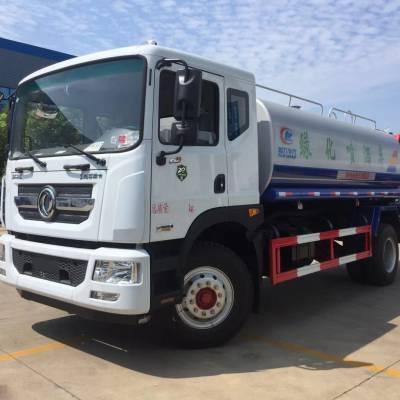 河南郑州国六15吨洒水车价格直销