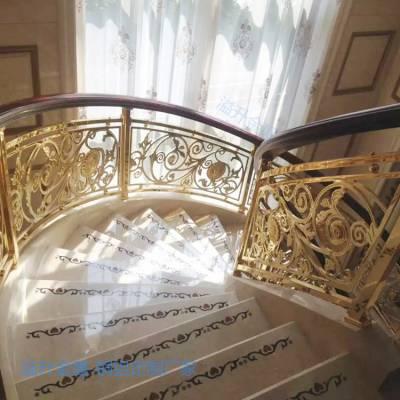 经久耐用的会所铜艺雕刻楼梯护栏 弧形栏杆厂家