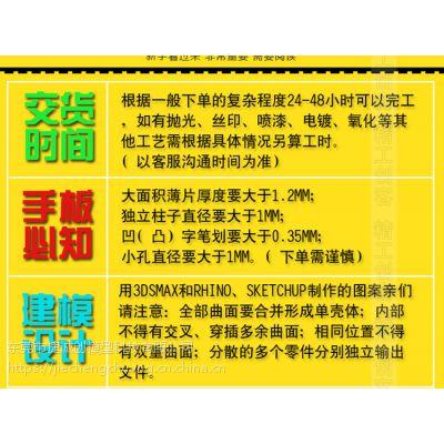 东莞专业家电手板模型厂供应 捷诚创CNC制作手板加工