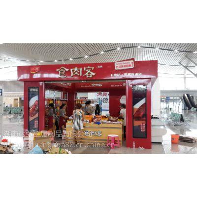 贵州售货亭厂家报价-贵阳步行街奶茶售货亭定制尺寸-湖南达弘