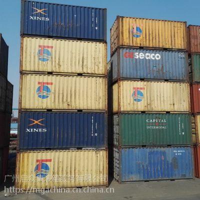 广州黄埔大量20英尺波纹钢杂货集装箱出售