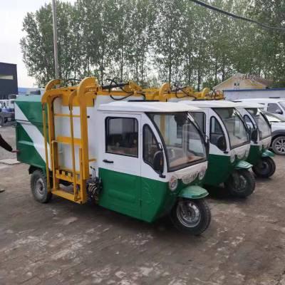 霸州四轮电动垃圾车|电动环卫清运车报价 实时价格新闻