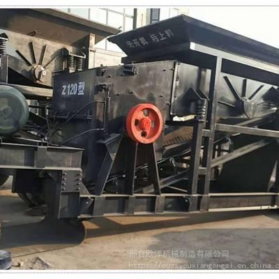 大型移动式破碎机建筑垃圾鹅卵石破碎机多功能锤式破石机制砂机