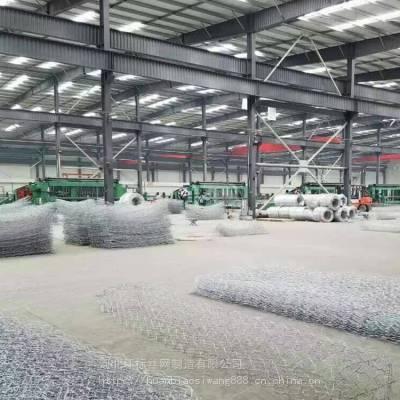 天津雷诺护垫施工方案百度文库河道防护雷诺护垫雷诺护垫价格环标