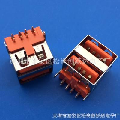 A母 2.0 USB双层母座橙色胶芯L=11.5 90度插板DIP双层USB母座平口