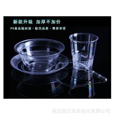 鑫正来一次性塑料餐具生产机械一次性塑料餐具制造设备厂家