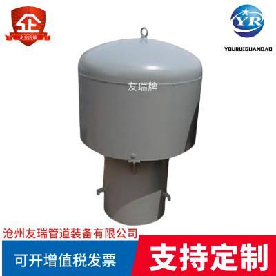 H=890通气管 Z-300罩型通气帽 自来水水池用通气管