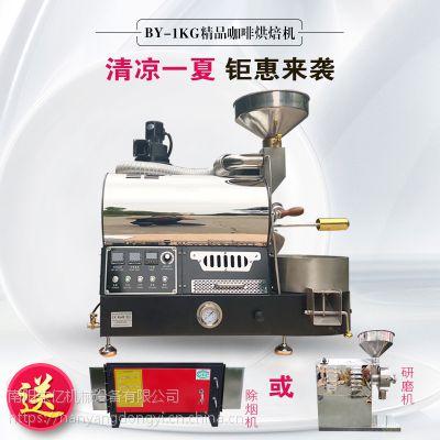咖啡烘焙机品牌 咖啡烘焙机安装使用说明 烘生豆的机器南阳东亿