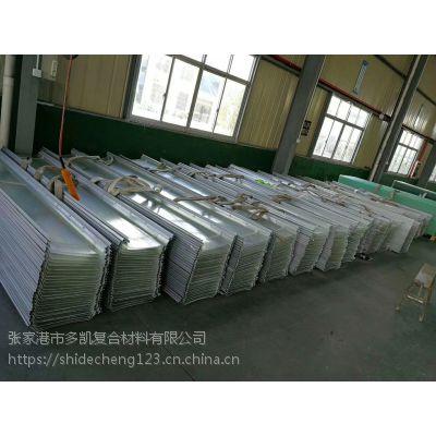 江苏徐州470型采光板 可包钢边 艾珀耐特品质有保障