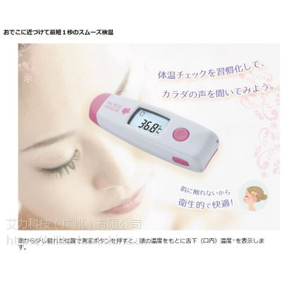 非 接触 型 体温計 精度