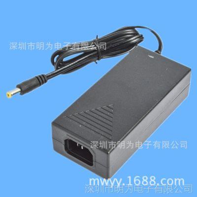厂家生产销售AC-DC电源适配器 24V3A桌面式电源 12VDC 5A直流电源