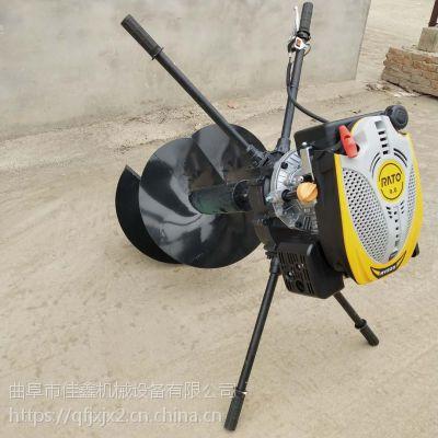 汽油动力小型打桩机 挖树坑螺旋钻杆打洞机 金佳畜牧围栏建设挖坑机