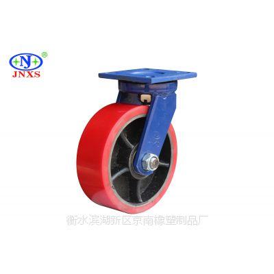 脚轮厂家直销 京南橡塑 6寸红色聚氨酯平顶万向定向脚轮