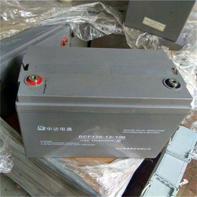 原装台达蓄电池DCF126-12/38S 中达电通蓄电池12V38AH***价格