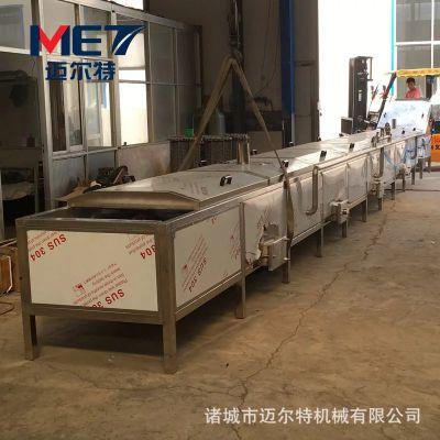 厂家直销连续式迈尔特小龙虾蒸煮机 提升式小龙虾蒸煮机