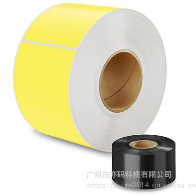 贵阳YM37超强进口耐高温耐溶剂树脂基碳带90mm*300m