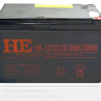 HE蓄电池HB-1220授权经销厂商报价供货