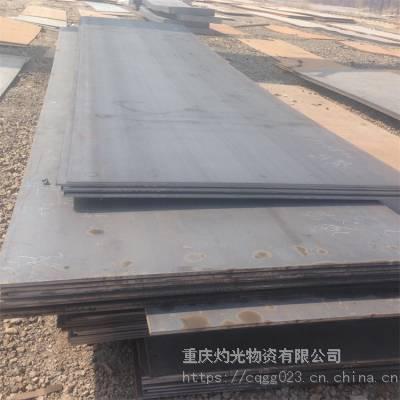 重庆供应瑞典进口耐磨板焊达400耐磨钢板
