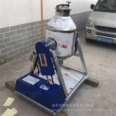 曲阜康顺 饲料混合机药材化工调料粉剂拌料机