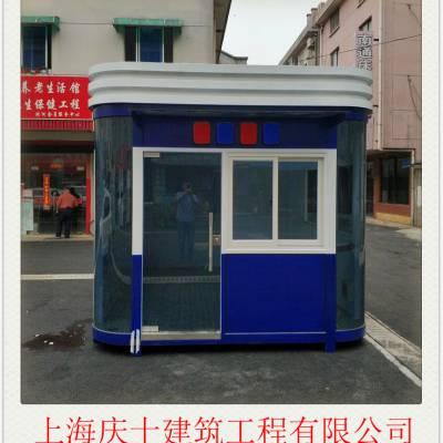 治安岗亭,上海厂家-庆十建筑专业定做各类岗亭,车雨棚-道闸、停车收费系统,垃圾房、移动厕所