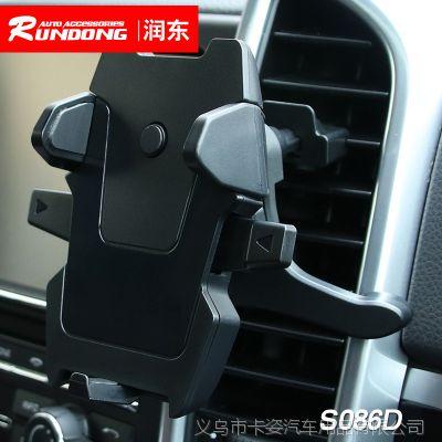 车载出风口手机支架 导航支架 55-90cm宽度 车用手机架 S086D