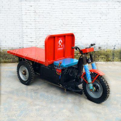 厂家直销工地电动拉砖车 小型电动三轮平板车 仓库转运电动平板车