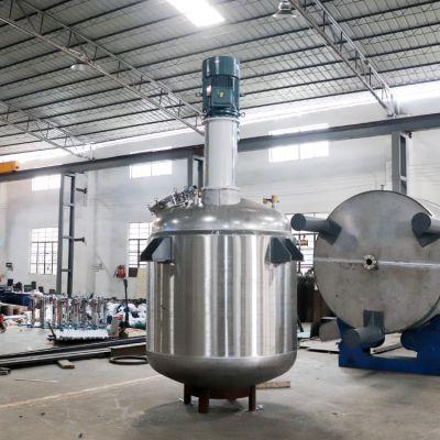 供应FS多功能搅拌分散机 油漆涂料胶水高速分散机
