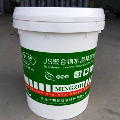 湘潭聚氨酯防水涂料-明智防水-双组份聚氨酯防水涂料生产